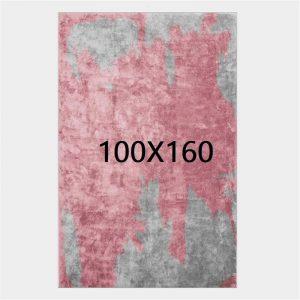 Tapis gris et rose, 100X160