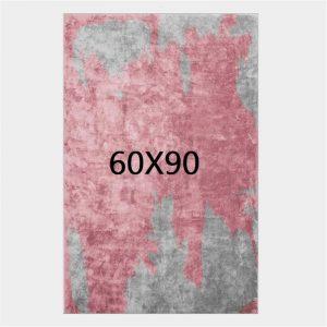 Tapis gris et rose, 60X90