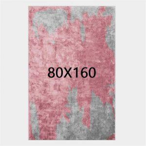 Tapis gris et rose, 80X160